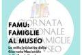 Famiglie al museo (FAMU) - insieme tra cultura ed arte