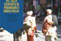 India Express #3 : alla scoperta di Paharganj e Nuova Delhi