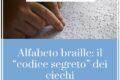 """Alfabeto braille: il """"codice segreto"""" dei ciechi"""
