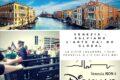 Venezia: salviamo l'arte dai No Global