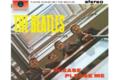 """The Beatles, 56 anni fa usciva il loro primo album: """"Please Please Me"""""""