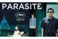 Recensione del film premio Oscar Parasite di Bong Joon-ho