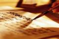 Il nüshu 女书, la scrittura segreta delle donne cinesi