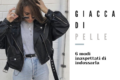 6 modi inaspettati di indossare la giacca di pelle per l'autunno 2020